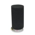 Air filter UP-4200S