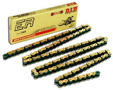 D.I.D Chain - 420NZ3 Super Chain
