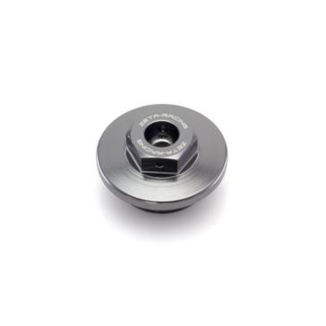 Couvercle de filtre à l'huile en aluminium DRC - ZETA Gris - ZS89-2208