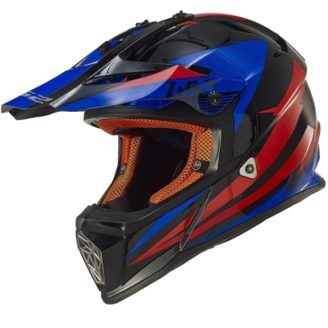 LS2 Fast Mini Off-Road Helmet Race