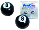 Oxford Products 8 Ball & Lucky Dice Valve Cap 8 Ball
