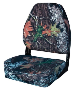 WISE Camouflage Seat with Plastic Frame Fold-Down Seat