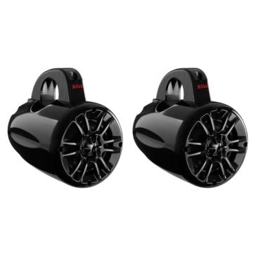 Haut-parleur coaxial double 400W BOSS AUDIO