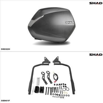 Shad SH36 Kit de valise - Latérale, Suzuki Bandit 1200 2005
